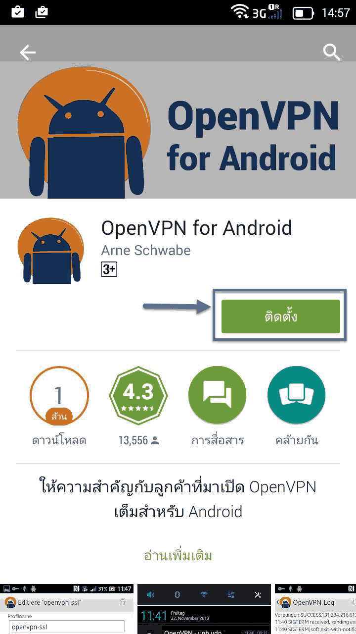 Installation Openvpn Android step 1