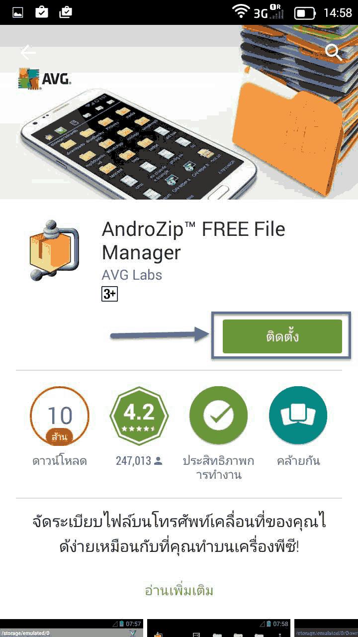 Installation Openvpn Android step 2