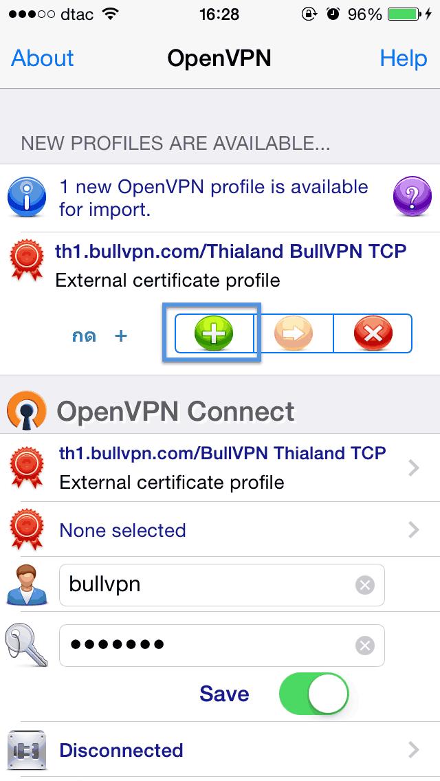 ขั้นตอนติดตั้ง Openvpn ios ขั้นตอนที่ 9