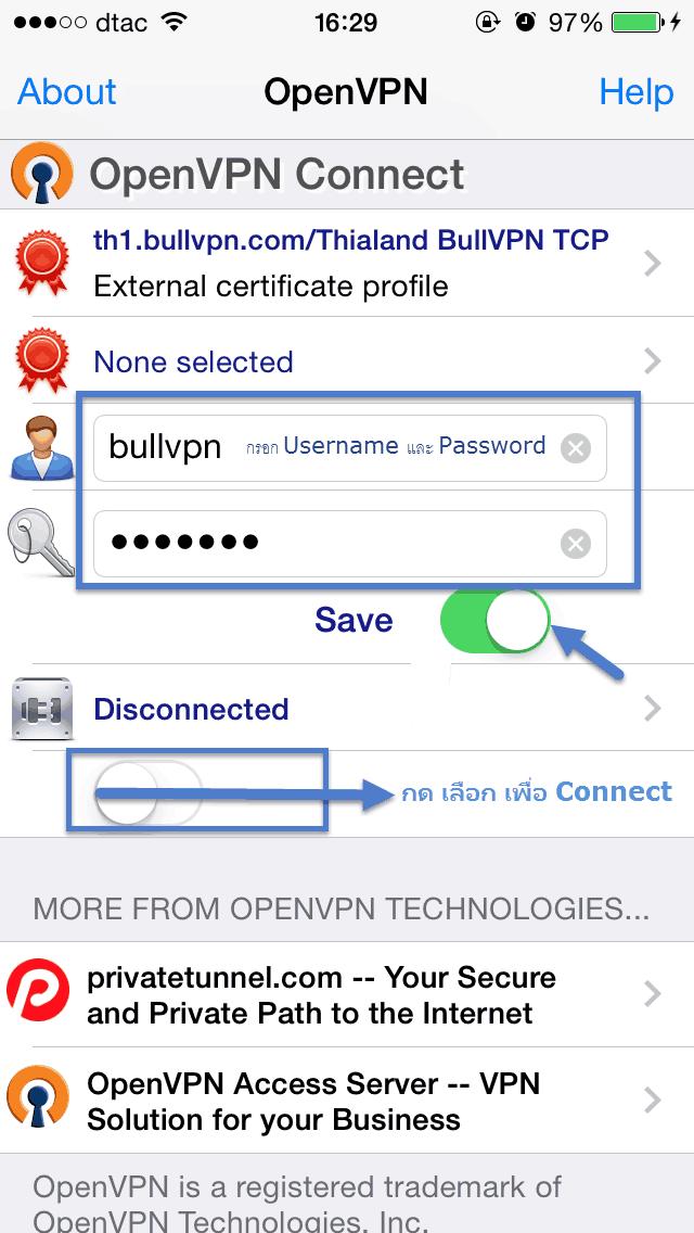 Installation Openvpn ios step 10