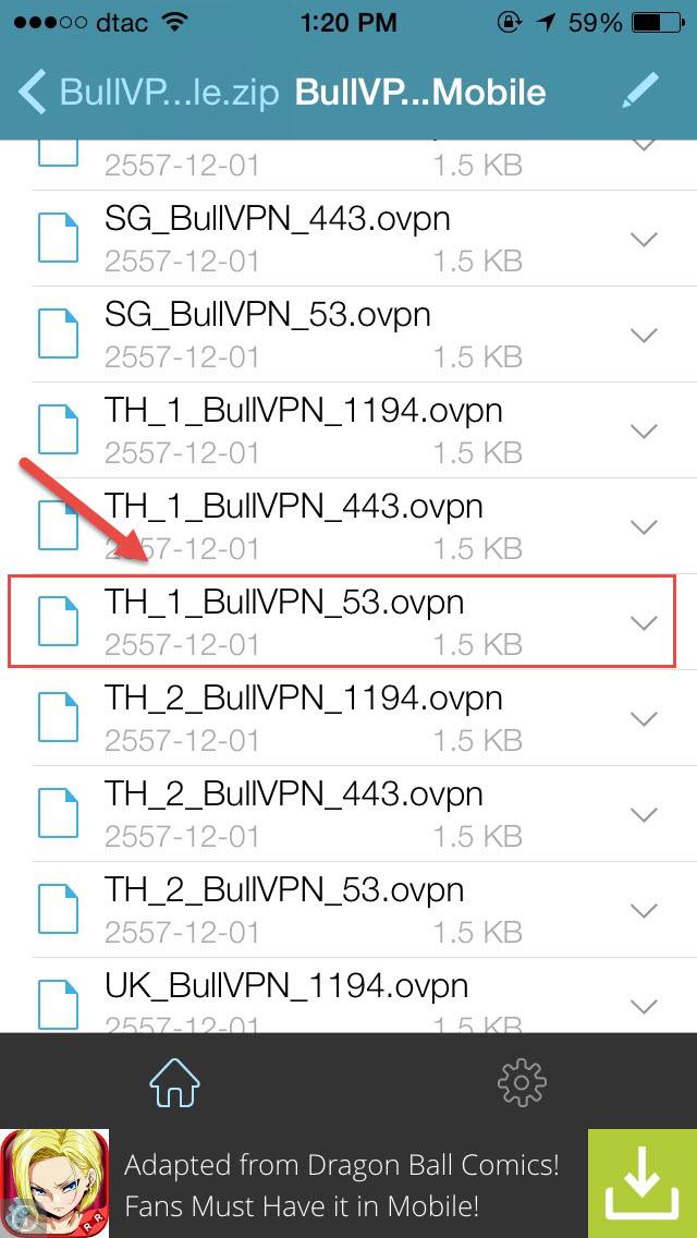ขั้นตอนติดตั้ง Openvpn ios ขั้นตอนที่ 6