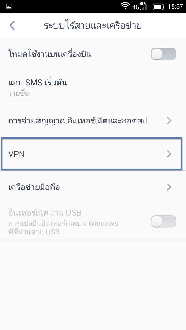 Set L2TP for IOS Iphone Ipad 2