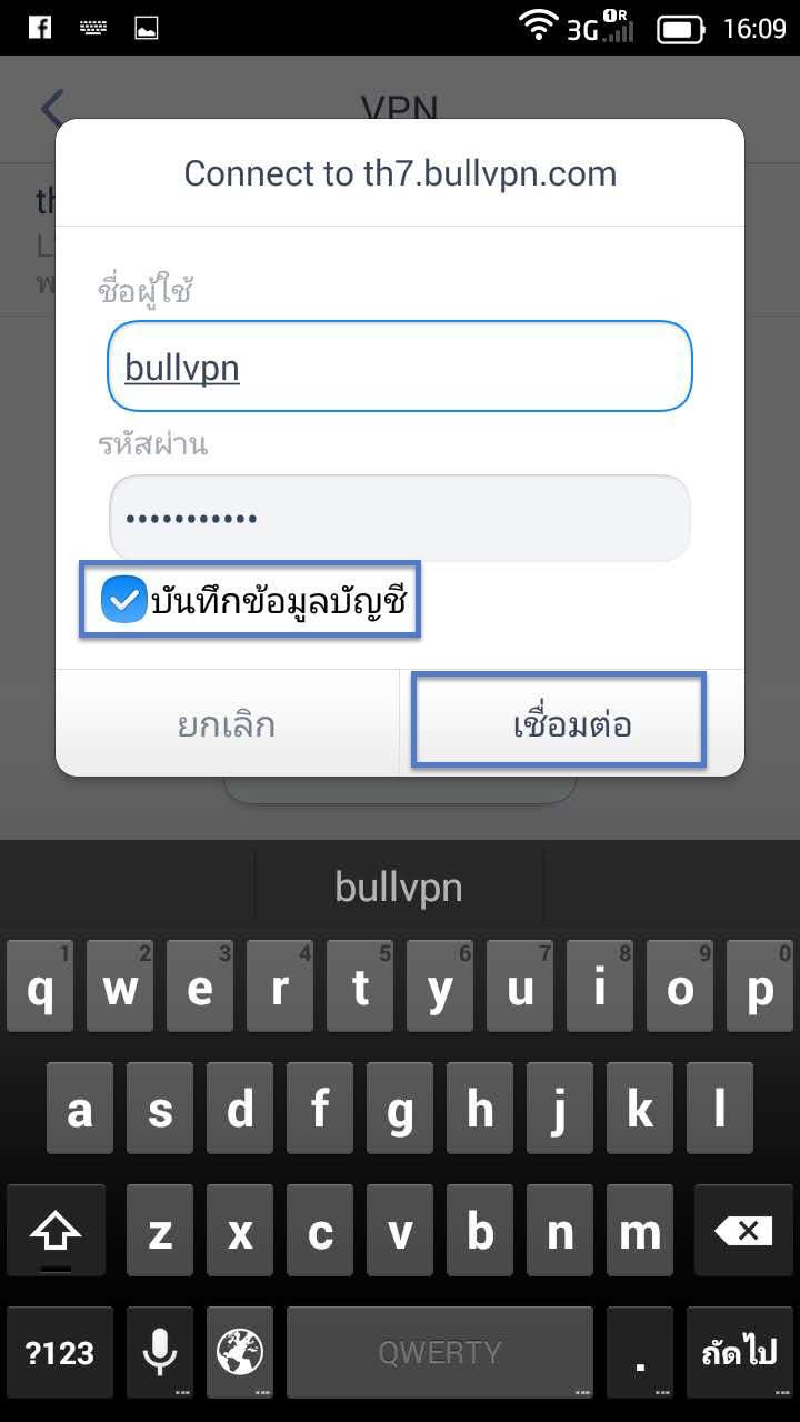 Set L2TP for IOS Iphone Ipad 4