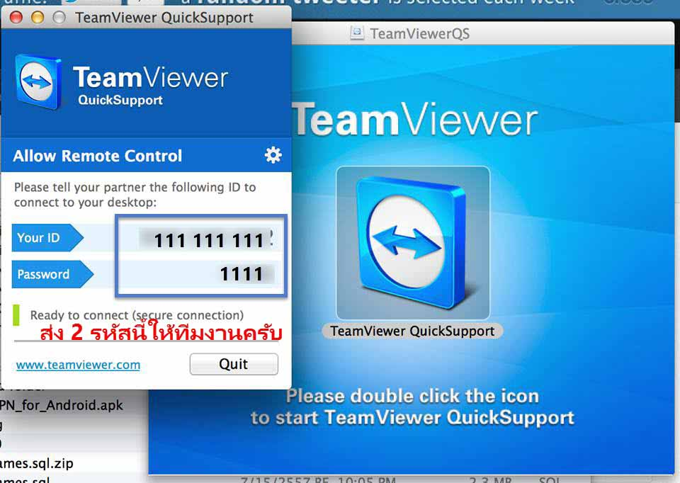 install teamviewer 3 สำหรับ MAC OS X