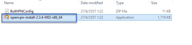 ขั้นตอนการติดตั้งโปรแกรม OpenVPN Installer ขั้นตอนที่ 1