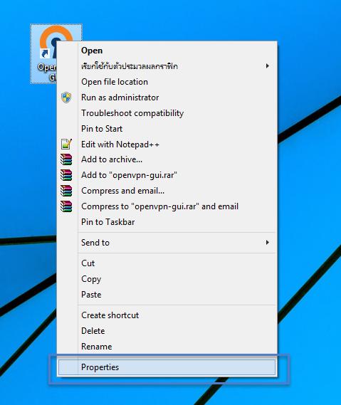 ขั้นตอนการติดตั้งโปรแกรม OpenVPN Installer ขั้นตอนที่ 12