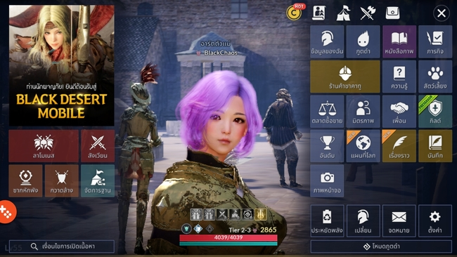 black-desert-mobile-th-5