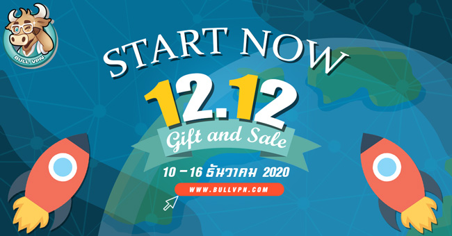 promotion-12-12-2020-gift-and-sale-bullvpn-vpn