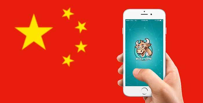 VPN ทะลุบล็อกจีน