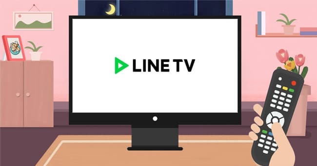 2021-streaming-for-movie-linetv
