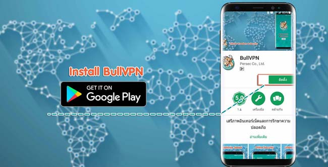 BullVPN for Android