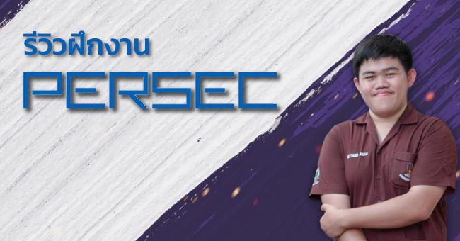 Persec-Intern-review
