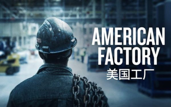 American-Factory