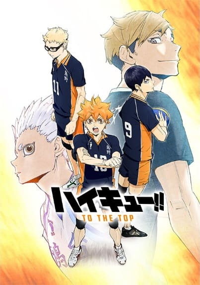 haikyuu-season4-to-the-top-anime-vpn-bullvpn-netflix-crunchyroll