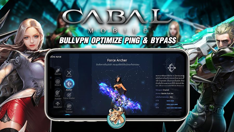 unblock-carbal-m-mobile-exe-reduce-lag-ping-with-vpn-bullvpn-thailand