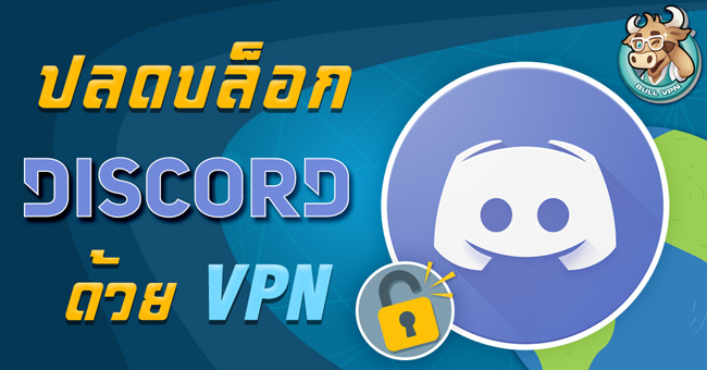 unblock-discord-abroad-with-bullvpn