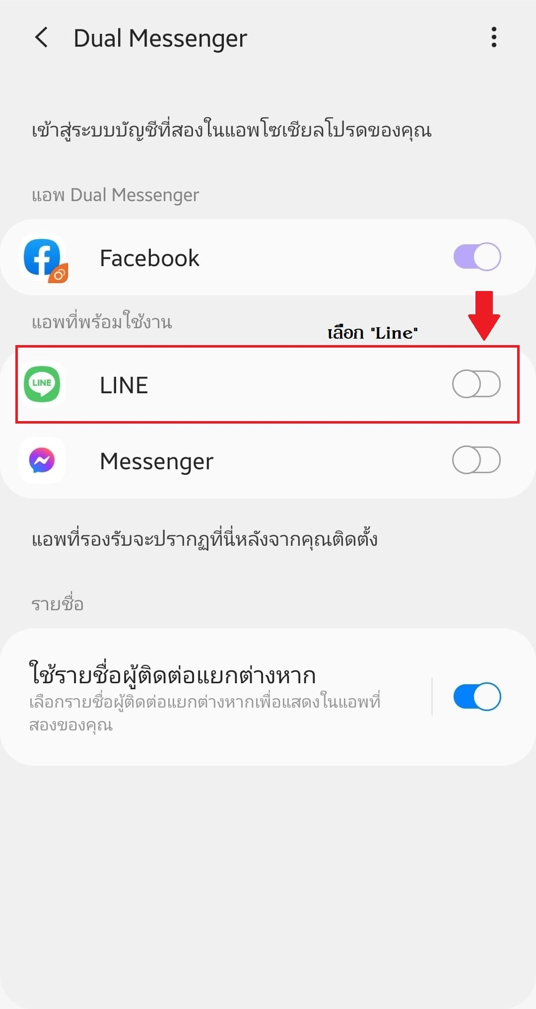 step-one-download-sticker-line-bullvpn