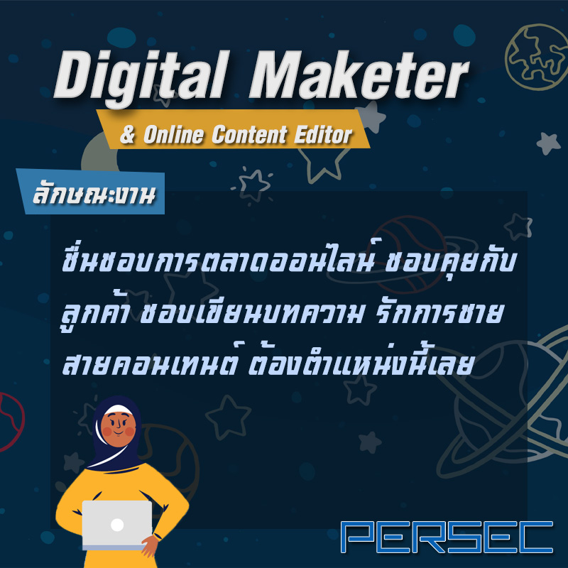 Digital Marketer & Online Content Editor