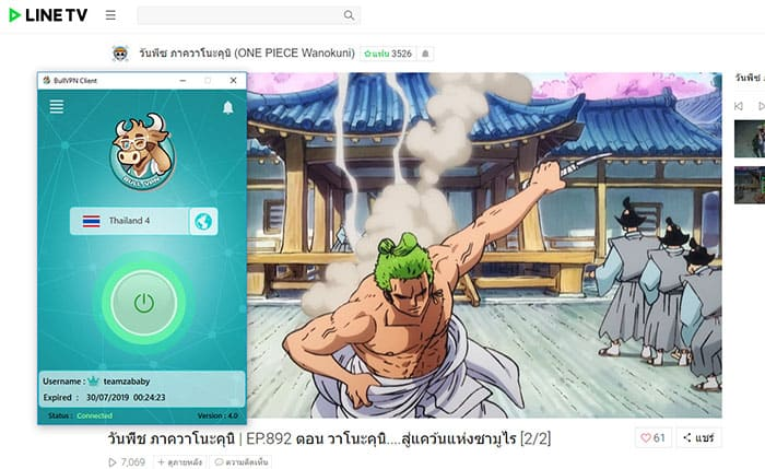 line-tv-animation-vpn-bullvpn