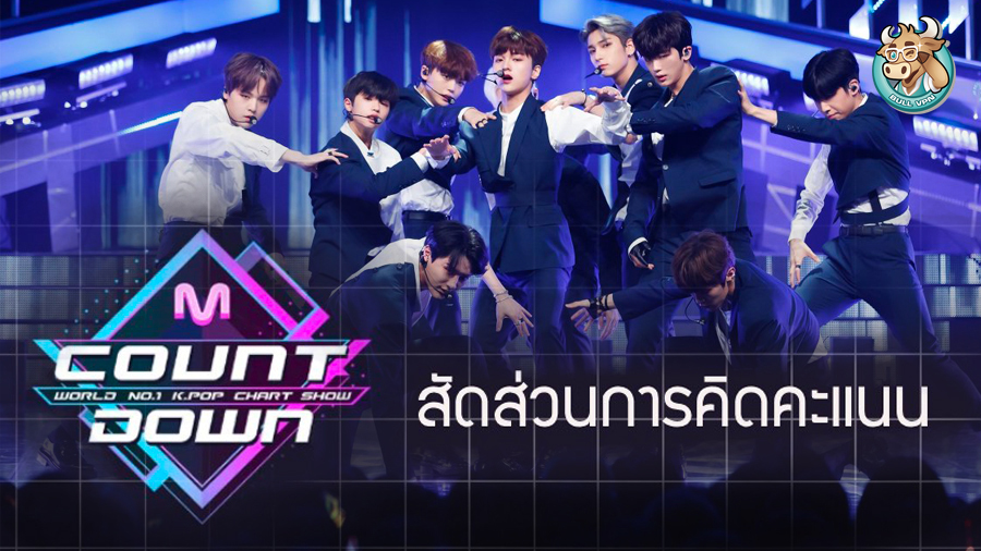 title m countdown