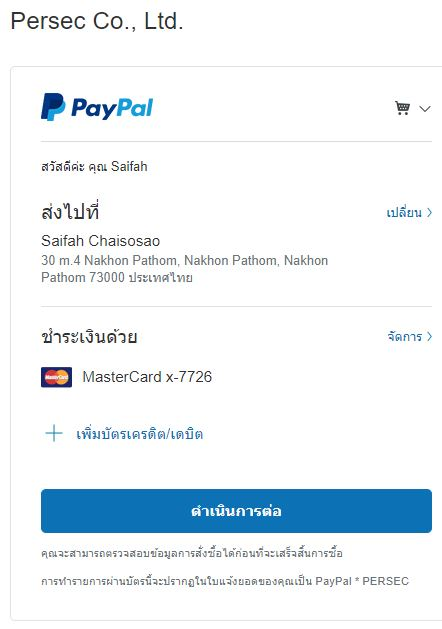 how-to-pay-bullvpn-with-paypal