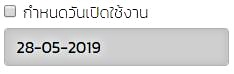 how-to-pay-bullvpn-with-thai-qr