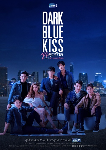 dark-blue-kiss