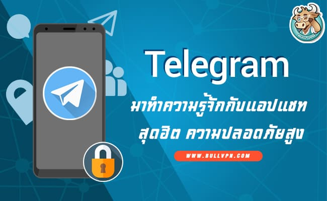do-you-know-telegram