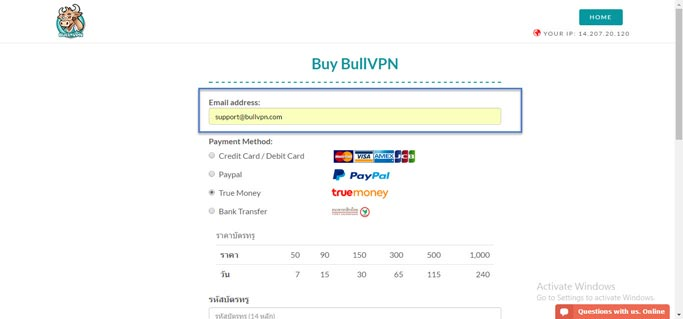 วิธีชำระผ่านระบบ Paypal