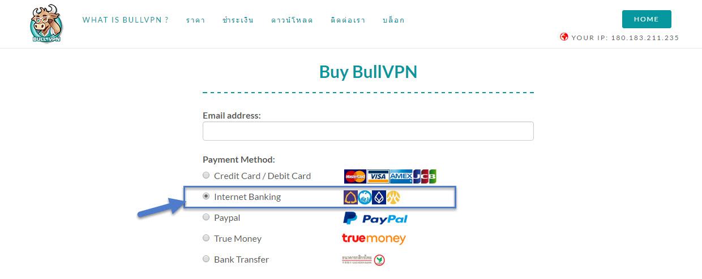 วิธีชำระค่าบริการผ่าน Internet Banking