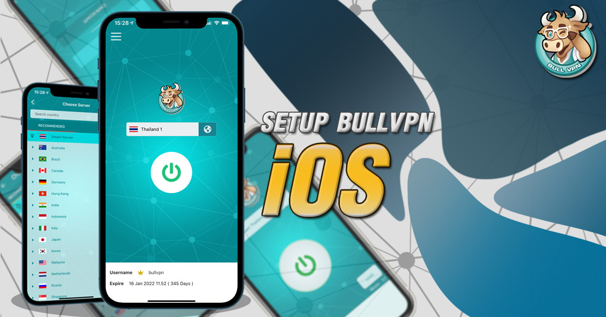 bullvpn-vpn-ios-iphone-ipad