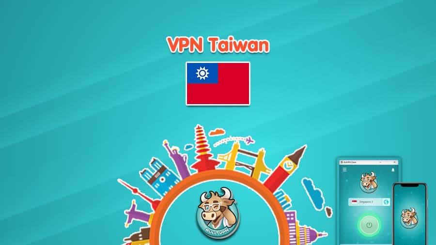 vpn-ประเทศไต้หวัน
